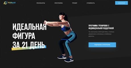 myfitworld.ru