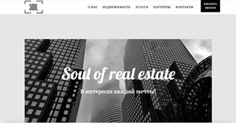 Soul of real estate